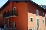 Апартаменты Appartamenti Adamello