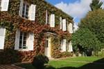 Апартаменты Gîte le Jardin Secret