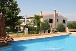 Апартаменты Villa Fornalhas