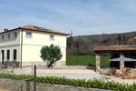 Вилла Villa Trgetari