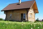 Апартаменты Zagroda Skoczniów