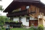 Апартаменты Haus Barbara