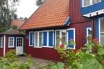 Гостевой дом Skruzdynes 11