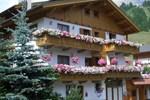 Апартаменты Chalets Dolomites