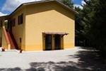 Гостевой дом Il Gelsomino