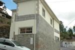 Апартаменты Vila Arnozela