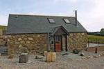 Апартаменты Boghead Cottage