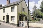 Апартаменты East Cottage