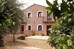 Апартаменты Turismo Rurale Casa Romana