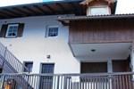 Апартаменты Apartment Via Garibaldi Predazzo