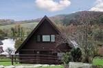 Отель Loch View