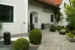 Апартаменты Landhaus Rossatz