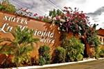 Отель Suites La Hacienda