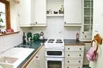 Апартаменты Elan Cottage