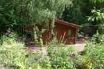 Апартаменты Ferienhaus Natura