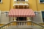 Отель Hotel Valentini