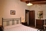 Апартаменты Trulli Oasi Fiorita - Exclusive Apulian Holidays