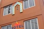 Отель Hotel Le Riad