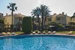Апартаменты Aparthotel Villas La Manga