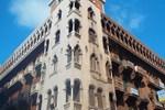 Отель Fouad Hotel