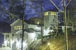 Мини-отель Buckhorn Inn