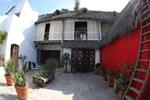 Апартаменты Casa Love