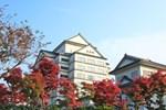 Отель Akiu Grand Hotel
