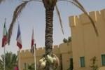 Отель Hotel Sun Palm