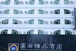 Отель Dongguan Norbu Hotel