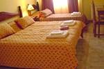Отель Avellaneda Suites Hotel