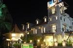 Отель ElHotel Malang