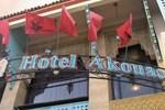 Отель Hotel Akouas