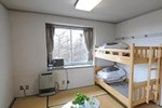 Хостел Kusatsu Kogen Youth Hostel