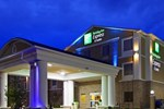 Отель Holiday Inn Express & Suites Cambridge