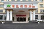 Отель Vienna Hotel - Shanghai PVG Branch