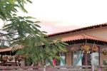 Апартаменты Casa Colecionadora de Sonhos