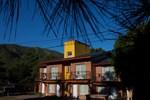 Отель Posada Los Ferreyra
