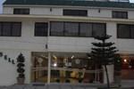 Отель Hotel Grysell
