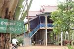 Отель Hun Khueon Homestay