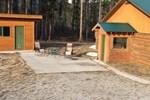 Апартаменты Valemount Mountain Retreat