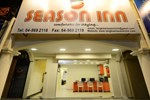 Отель Season Inn Langkawi