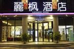 Lavande Hotel Sanya Bay Jixiang Street Branch