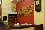 Отель Hotel Achalay