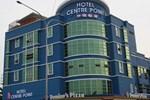 Отель Hotel Centre Point Tampin