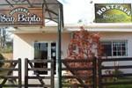 Отель Hosteria San Benito