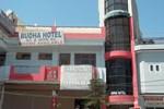 Отель Hotel Budha
