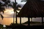 Отель Paradise Taveuni