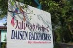 Гостевой дом Daisen Backpackers