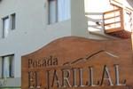 Апартаменты Posada El Jarillal