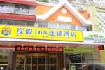 Qingdao Vacation 168 Hotel Huayang Road